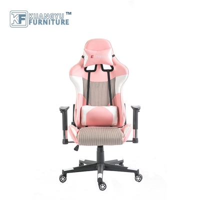 Gaming Chair  With Footrest Reclining